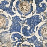 Euro Tile Stone 900 Maioliche 1